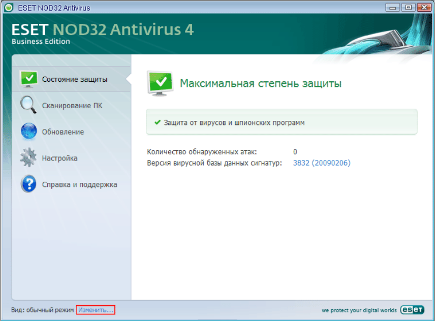 Eset nod32 smart security 4.2 crack